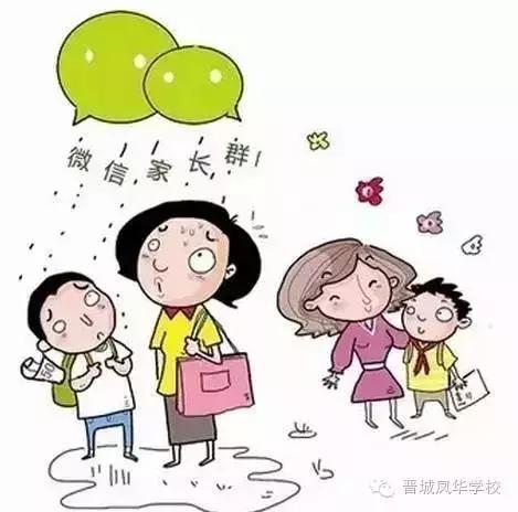 送给未来婆婆十佳礼物,送农村老人的实用礼物-第2张图片-礼品兜礼物网